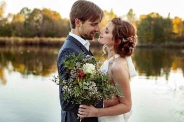 Heiraten am Schwanenteich in Giessen